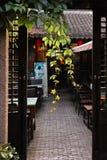 китайский городок Стоковое Фото