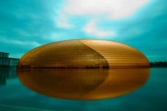 китайский грандиозный национальный театр Стоковая Фотография