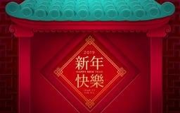 китайский дизайн карты Нового Года 2019 с воротами стоковые изображения