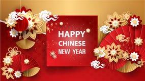 Китайский дизайн Нового Года с цветками в стиле искусства бумаги иллюстрация штока