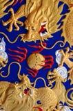 китайский дракон детали Стоковые Изображения RF