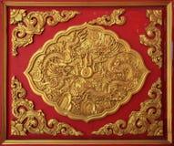 китайский дракон Стоковое Фото