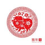 китайский знак зодиака свиньи Нового Года 2019 стоковые изображения rf