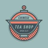 Китайский значок логотипа вензеля магазина чая Стоковое Изображение