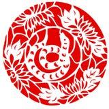 китайский зодиак года змейки Стоковые Фотографии RF