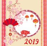 Китайский зодиак год свиньи - карточки Стоковое Изображение RF