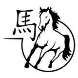 Китайский зодиак - логотип лошади Стоковые Фото