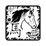Китайский зодиак - логотип лошади Стоковое Фото