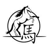 Китайский зодиак - логотип лошади Стоковое Изображение RF