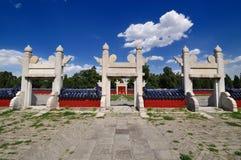 Китайский зодчеств-Висок рая Стоковое Изображение RF