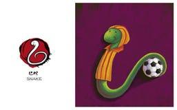 Китайский зодиак, змейка Стоковое Изображение