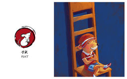 Китайский зодиак, крыса Стоковые Изображения