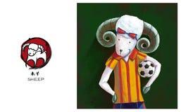Китайский зодиак, овца бесплатная иллюстрация