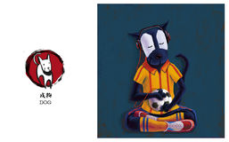 Китайский зодиак, собака иллюстрация штока
