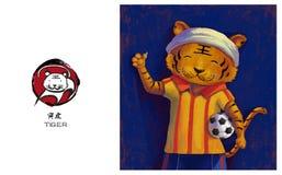 Китайский зодиак, тигр иллюстрация вектора