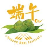 Китайский дизайн вареников риса Стоковая Фотография