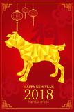 Китайский дизайн Нового Года на год собаки Стоковые Фото