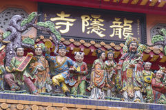 Китайский идол бога в виске Даосизма Стоковое Изображение RF