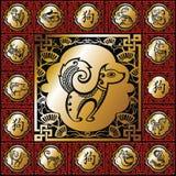 Китайский календар Стоковые Фото