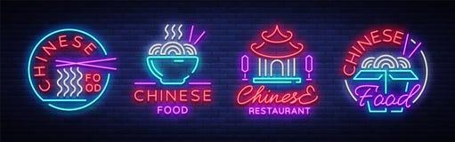 Китайский комплект еды логотипов Неоновая вывеска собрания, афиша, яркий свет ночи, светящее знамя Яркая неоновая реклама иллюстрация вектора