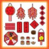 китайский комплект eps культуры Стоковые Фото
