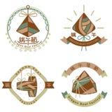 Китайский комплект значка фестиваля шлюпки дракона вареника риса иллюстрация штока