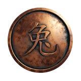 Китайский кролик знака зодиака в медном круге стоковая фотография
