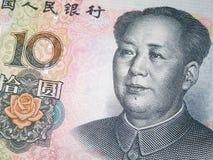 Китайский крупный план банкноты наличных денег юаней Стоковое фото RF