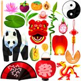 Китайский культурный комплект в низком поли дизайне Бесплатная Иллюстрация
