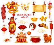 Китайский лунный дизайн значка праздника Нового Года иллюстрация штока