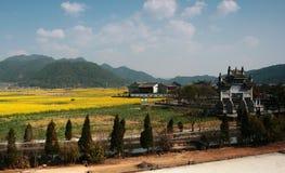 китайский маленький город Стоковое Изображение