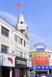 Китайский национальный праздник, 1-ое октября Стоковое Фото