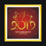 Китайский Новый Год 2019 - год дизайна карточки свиньи Стоковая Фотография RF