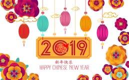 Китайский Новый Год дизайна 2019 свиньи, грациозно флористический бумажный стиль искусства на бежевой предпосылке Новый Год серед бесплатная иллюстрация