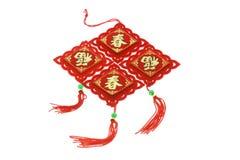 китайский новый год орнаментов Стоковые Фотографии RF