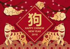Китайский Новый Год 2018, поздравления с китайскими иероглифами иллюстрация штока
