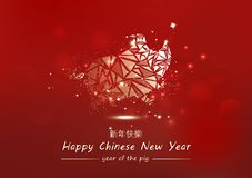 Китайский Новый Год, полигон свиньи накаляя играет главные роли предпосылка сияющего яркого блеска роскошная абстрактная, вектор  иллюстрация штока