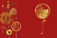Китайский Новый Год предпосылки вектора овец иллюстрация штока