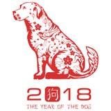 Китайский Новый Год собаки 2018 Стоковое Изображение RF