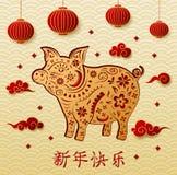 Китайский Новый Год 2019 с животным свиньи и китайским висеть фонариков стоковые изображения