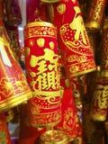 Китайский Новый Год, ювелирные изделия, фейерверки моделируя, ювелирные изделия фестиваля весны, Стоковое Изображение RF