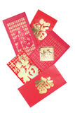 китайский новый год красного цвета пакетов Стоковые Изображения