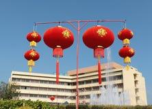 Китайский Новый Год Стоковые Изображения RF
