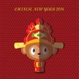 Китайский Новый Год 2016 Стоковая Фотография