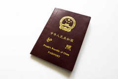 Китайский пасспорт Стоковая Фотография