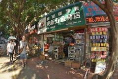 Китайский различный рынок магазина продавая взгляд улицы стоковая фотография rf