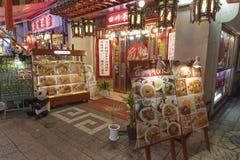 Китайский ресторан в Чайна-тауне в Кобе, Японии Стоковая Фотография