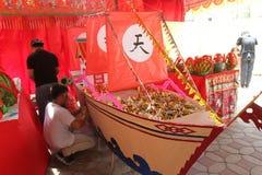 Китайский ритуал Стоковое Фото