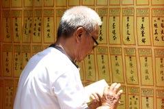 Китайский ритуал Стоковые Фото