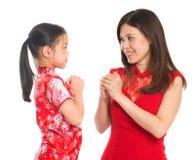 Китайский родитель и ребенок приветствуя друг к другу Стоковая Фотография RF